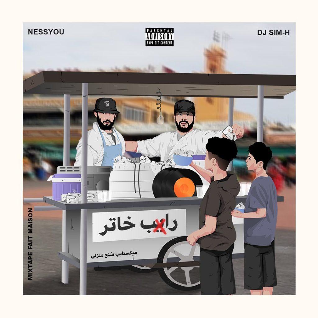 La pochette de la mixtape Rap Khatr, de Nessyou et DJ Sim-H.